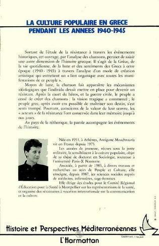4eme La culture populaire en Grèce pendant les années 1940-1945