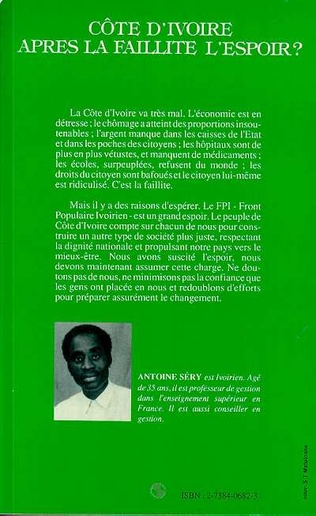 4eme Côte-dIvoire : après la faillite, l'espoir ?