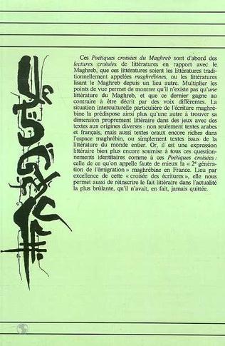 4eme Poétiques croisées du Maghreb