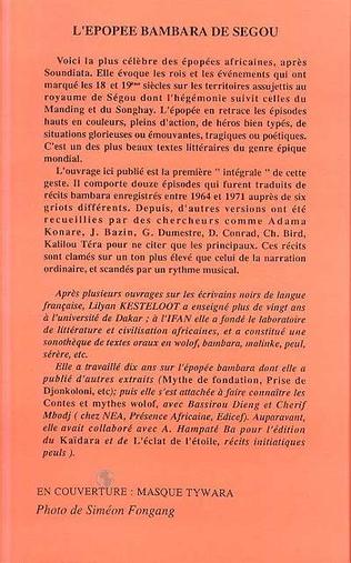 4eme L'épopée Bambara de Ségou