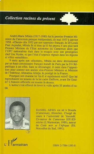 4eme André-Maria Mbida, Premier ministre camerounais (1917-1980)