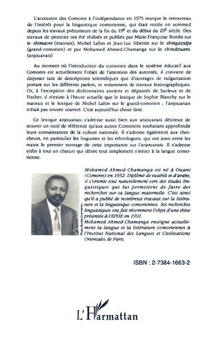 4eme Lexique comorien (shindzuani)-français