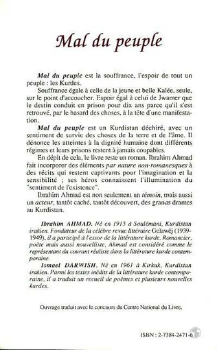 4eme Mal du peuple (Roman)