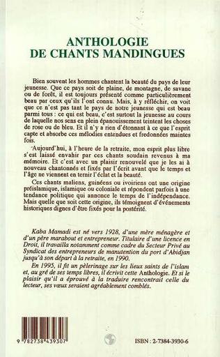 4eme Anthologie des chants mandingues (Côte d'Ivoire, Guinée, Mali)