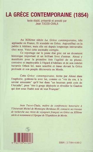 4eme La Grèce contemporaine (1854)