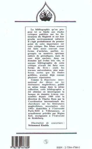 4eme Bibliographie de la critique sur les littératures maghrébines