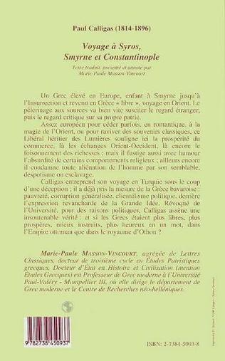 4eme Voyage à Syros, Smyrne et Constantinople