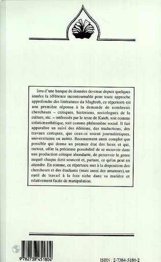 4eme Bibliographie de Kateb Yacine