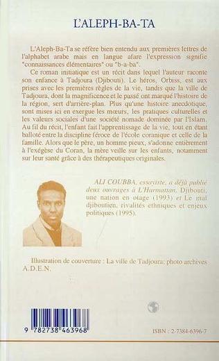 4eme L'aleph-Ba-Ta