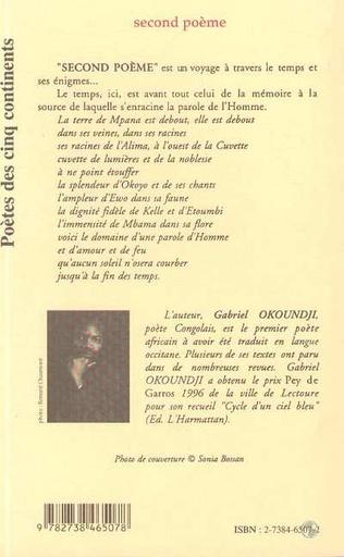 4eme Second Poème