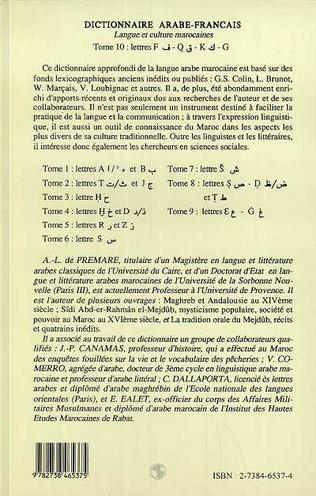 4eme Dictionnaire Arabe-Français