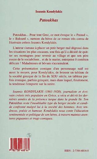 4eme Patoukhas