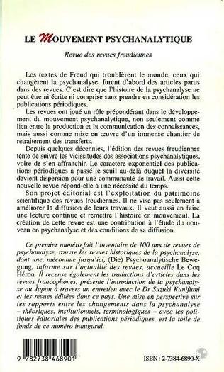 4eme Le Mouvement Psychanalytique Vol. I, 1