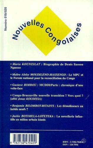 4eme NOUVELLES CONGOLAISES (n° 19-20)