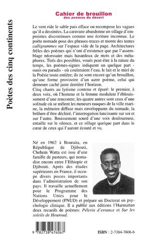 4eme CAHIER DE BROUILLON