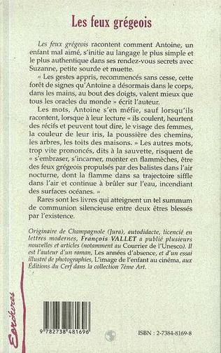 4eme LES FEUX GREGEOIS
