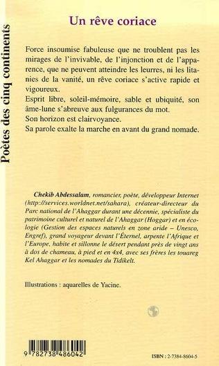 4eme REVE (UN) CORIACE