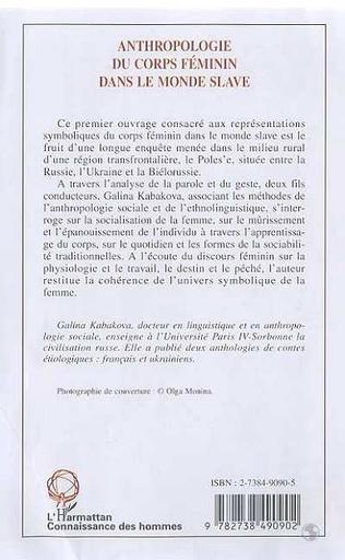 4eme ANTHROPOLOGIE DU CORPS FEMININ DANS LE MONDE SLAVE