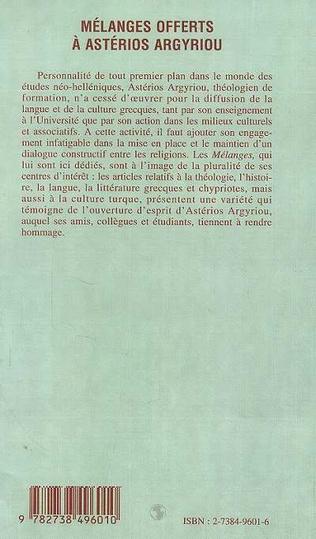 4eme MELANGES OFFERTS A ASTERIOS ARGYRIOU