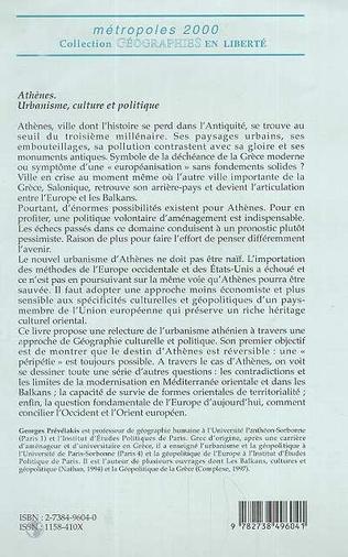 4eme ATHÈNES