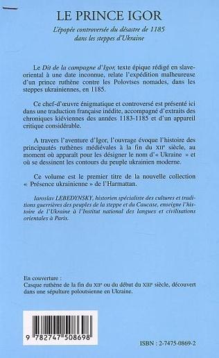 4eme LE PRINCE IGOR