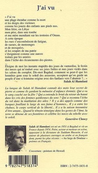 Jai Vu Salah Al Hamdani Livre Ebook Epub