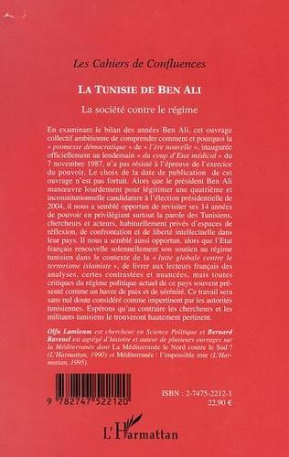 4eme LA TUNISIE DE BEN ALI