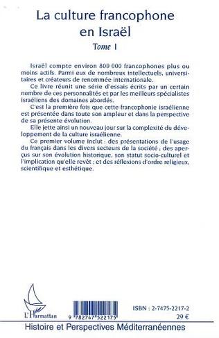 4eme LA CULTURE FRANCOPHONE EN ISRAËL