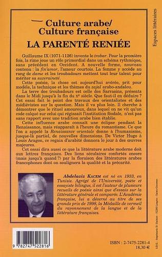 4eme CULTURE ARABE / CULTURE FRANÇAISE, LA PARENTÉ RENIÉE