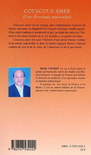 4eme Couscous amer (Une chronique marocaine)