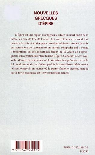 4eme NOUVELLES GRECQUES D'ÉPIRE