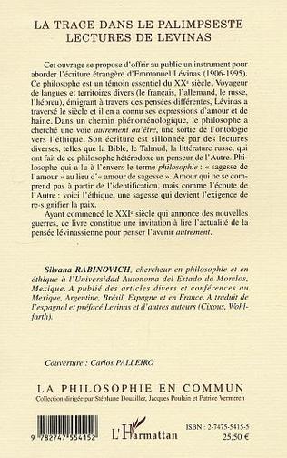 4eme LA TRACE DANS LE PALIMPSESTE / LECTURES DE LEVINAS