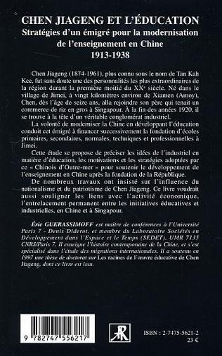 4eme Cheng Jiageng et l'éducation