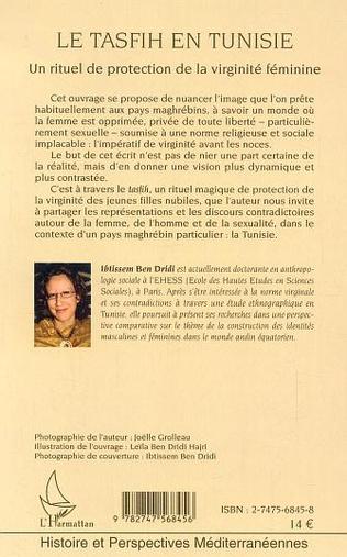 4eme Le tasfih en Tunisie