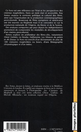 4eme Les Cinémas du Maghreb