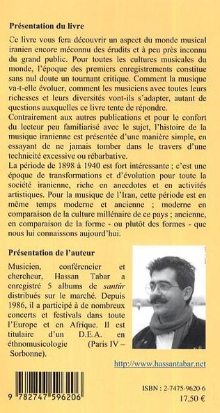 4eme Les Transformations de la musique iranienne au début du XX° siècle