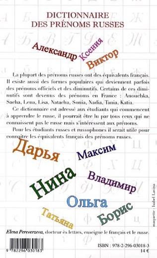 4eme Dictionnaire des prénoms russes