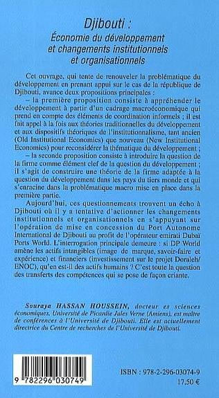 4eme Djibouti: Economie du développement et changements institutionnels et organisationnels