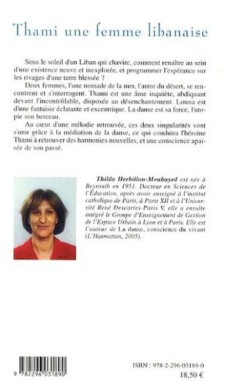 4eme Thami une femme libanaise