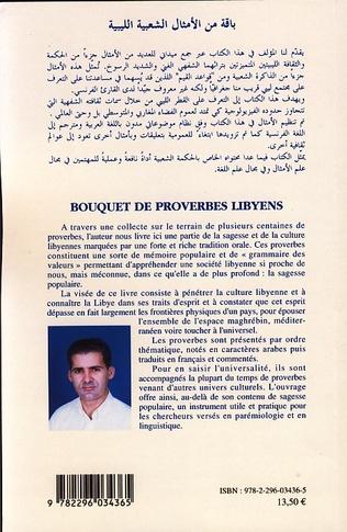 4eme Bouquet de proverbes libyens