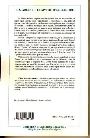 4eme Les Grecs et le mythe d'Alexandre