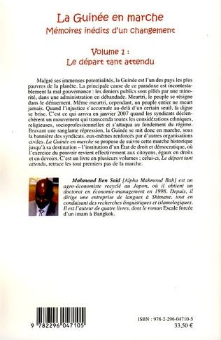 4eme La Guinée en marche
