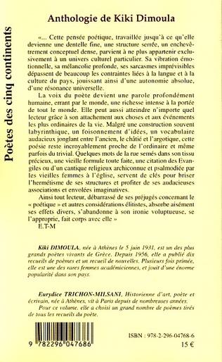 4eme Anthologie de Kiki Dimoula
