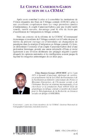 4eme Le couple Cameroun-Gabon au sein de la CEMAC