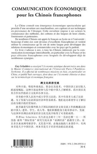 4eme Communication économique pour les chinois francophones