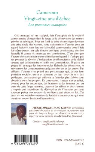 4eme Cameroun vingt-cinq ans d'échec
