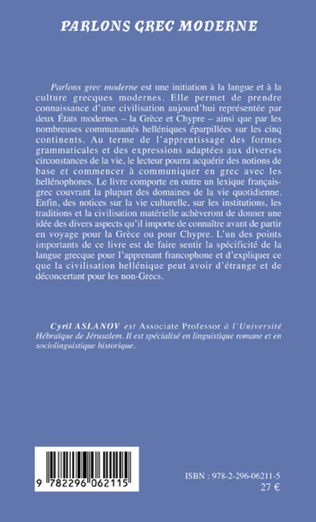 4eme Parlons grec moderne