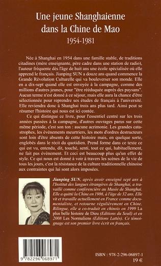 4eme Une jeune shanghaienne dans la Chine de Mao