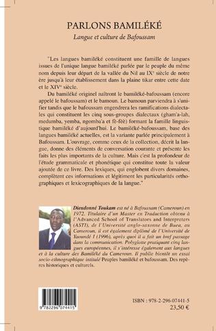 4eme Parlons bamiléké. Langue et culture de Bafoussam