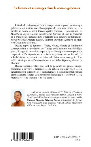4eme La femme et ses images dans le roman gabonais
